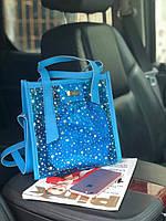 Стильная голографическая силиконовая сумка WeLassie. Голубая со звездами