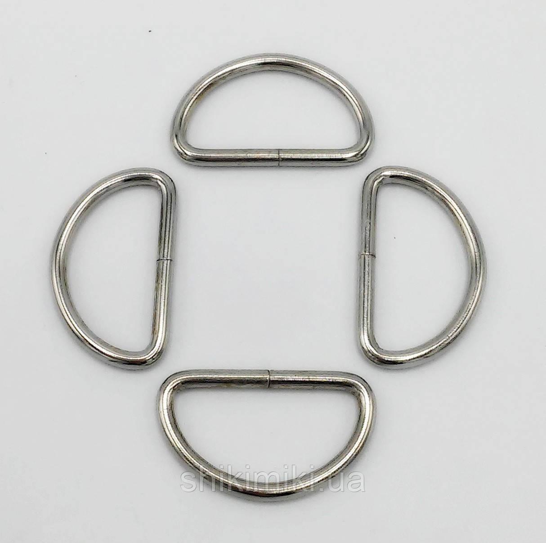 Полукольцо для сумки PK18-1 (30 мм), цвет никель