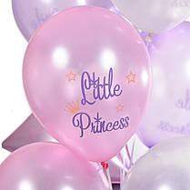 Связка: звезды и сердца сатин сиреневые и розовые и 6 шариков Little princess, фото 2