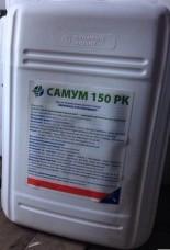 Гербицид Терра Вита (Terra Vita) Самум 150 РК - 20 л