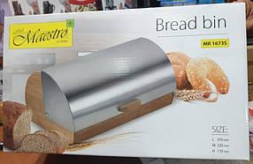 Хлебница деревянная Maestro MR-1673S