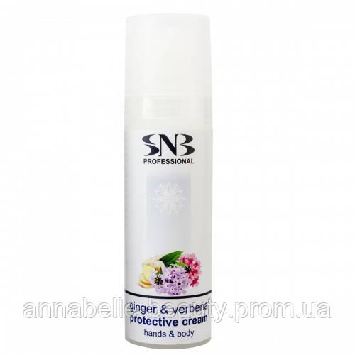 Защитный крем для рук и тела зимний уход «Имбирь и Вербена» - SNB Professional Ginger & Verbena 30мл
