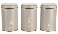 Набор банок для хранения кофе, чая и сахара (3 шт.)