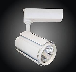 Трековый LED светильник 25W 4000K/6000K белый корпус металл 2050lm COB LS