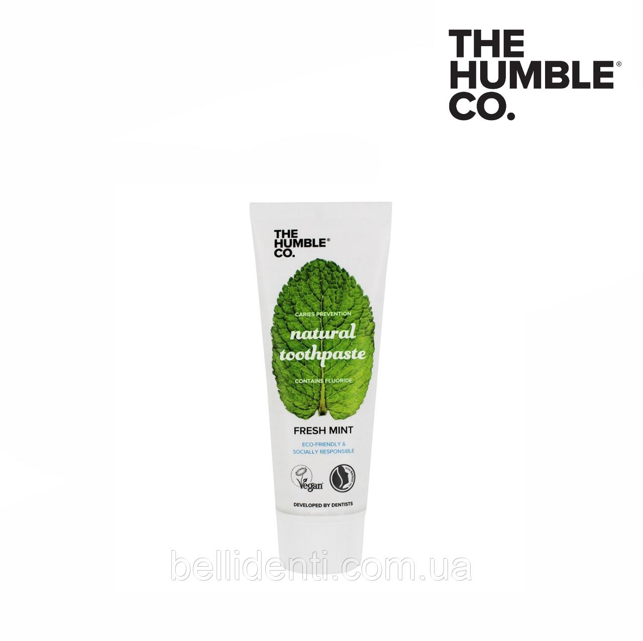 """Натуральная зубная паста The Humble Co """"Освежающая мята"""", 75 мл"""