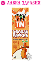 Фрутим Веселая морковка, 50 г