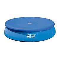 Чехол для наливного круглого бассейна 244 см Intex 28020 Синий  (bint_28020)