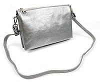 Кожаная сумка цвета серебра 2в1 Клатч-Сумка