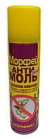 Аэрозоль от моли с лаванды Морфей Моль150мл