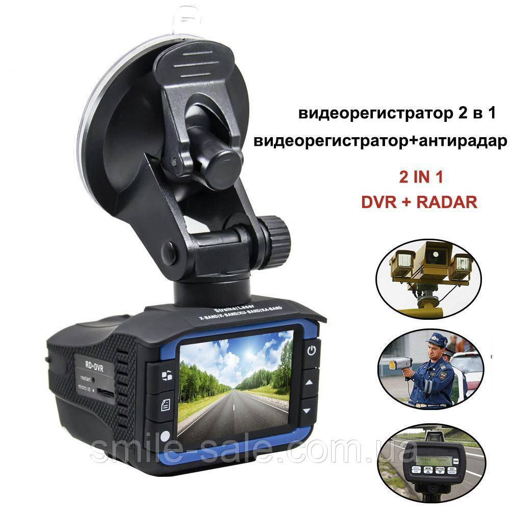 Видеорегистратор DVR VG3 с антирадаром Full HD