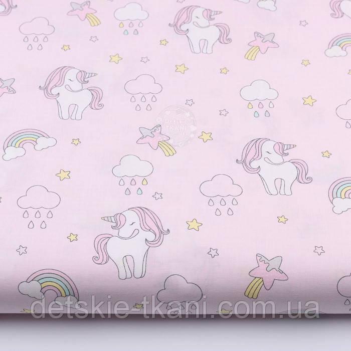 "Лоскут ткани ""Мини единороги и облака с капельками"" на розовом фоне 2202а, размер 40*80 см"