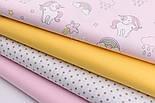 """Лоскут ткани """"Мини единороги и облака с капельками"""" на розовом фоне 2202а, размер 40*80 см, фото 2"""