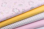 """Лоскут ткани """"Мини единороги и облака с капельками"""" на розовом фоне 2202а, размер 40*80 см, фото 4"""