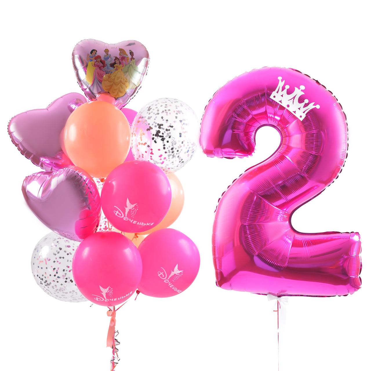 Композиция: цифра 2 и связка: сердце Принцессы, 2 розовых сердца, 7 шариков Доченьке и 3 шара с конфетти