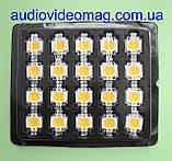 Светодиод мощный 12V 10Wt (Световой поток - 900 Lm), цвет - белый тёплый (3200К), фото 2