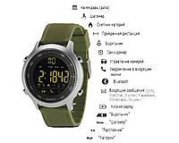 Мужские умные наручные часы EX18