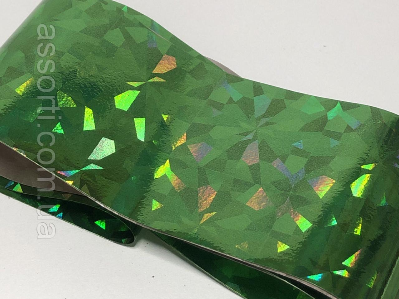 Фольга переводная, зелёный  голографик, 1 м