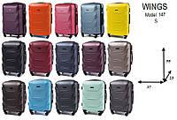 Малый пластиковый чемодан Wings 147 на 4 колесах