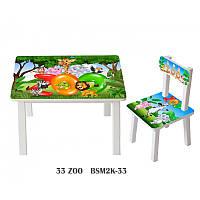 Детский стол и стул BSM2K-33 Zoo - Зоопарк