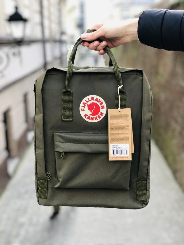 Рюкзак міський Fjallraven Kanken 16л Classic Хакі