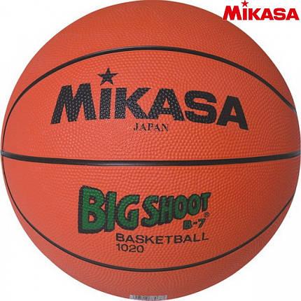 Мяч баскетбольный Mikasa 1020, фото 2
