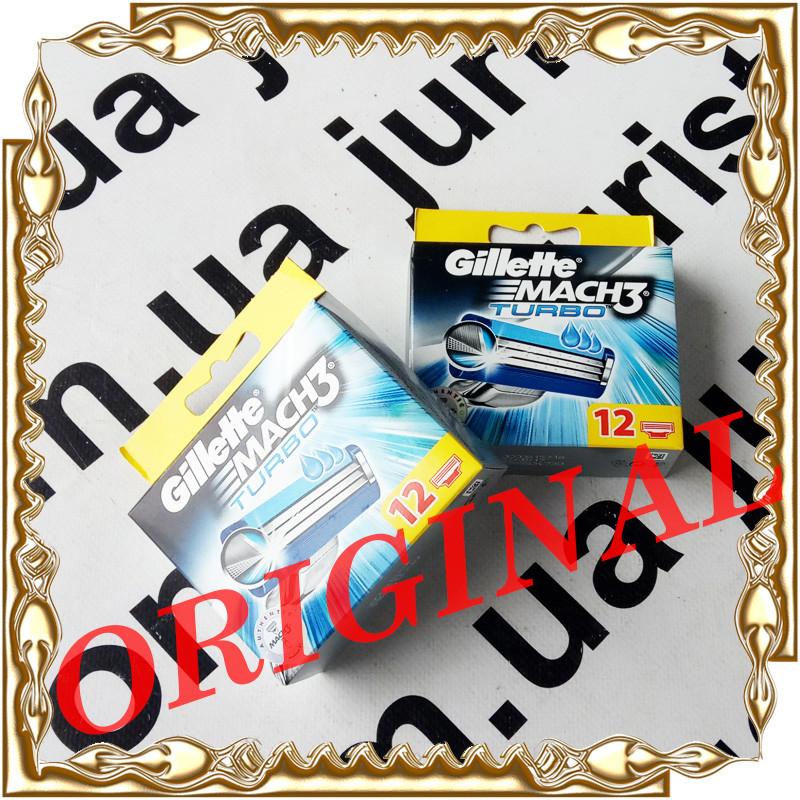 Кассеты для бритья Gillette Mach 3 Turbo Original (12 шт)