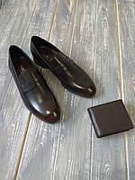 Туфлі лофери ІКОС/IKOS Хочу такі самі!