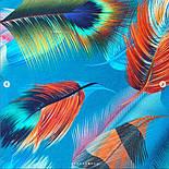 Палантин из вискозы 10811-12, павлопосадский палантин из вискозы, размер 65х200, фото 6