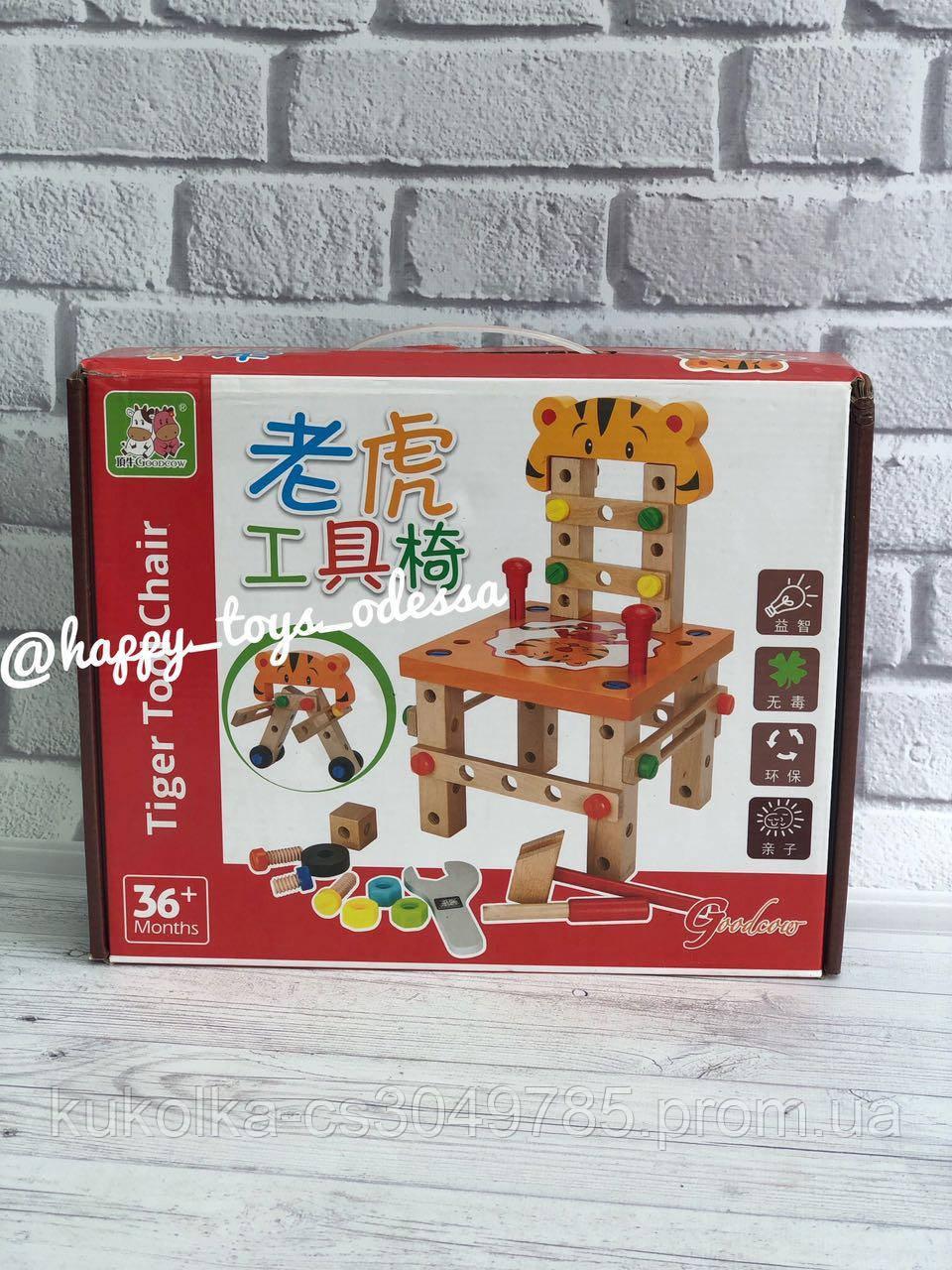 Деревянный конструктор « Собери стульчик », фото 1