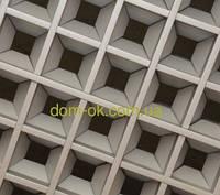 Потолок Грильято пирамида, ячейка 200х200 мм , цвет белый RAL 9003, фото 1