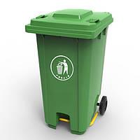 Бак для мусора з пластиковой педалью 240.0 (л)