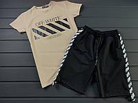 Стильный мужской летний комплект -шорты и футболка   XS, S,M,L,XL