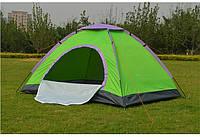 Палатка двух-трех местная 200х150х140см туристическая рыбацкая походная намет