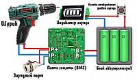 Базовая схема по переделке шуруповерта на литиевые аккумуляторы