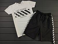 Мужской летний комплект -шорты и футболка   XS, S,M,L,XL
