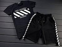 Мужской модный летний комплект -шорты и футболка  XS, S,M,L,XL