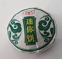 Чай зелёный Мини Туо Ча, 10-12g