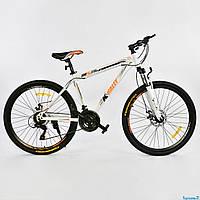 Горный велосипед CORSO K-Rally 26 Бело-оранжевый