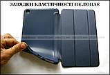 Синий смарт чехол книжка Xiaomi Mi pad 4 8.0 c силиконом Soft Blue, фото 7