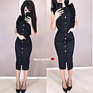 Коттоновое платье по фигуре с пуговицами спереди и отделкой из оборок 9py3230, фото 3