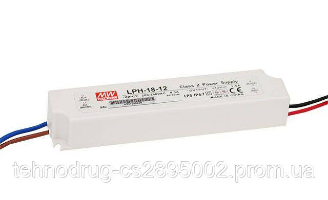 Блок питания импульсный Mean Well 18W 24V (IP67,0,75A) PRO