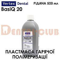 Vertex BasiQ 20 (Вертекс Бейсік) рідина 500 мл