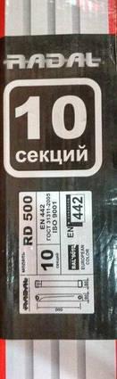 Радиатор Алюминиевый Radal 500х80