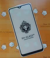 Защитное стекло 5D Samsung A105 Galaxy A10  (Black)