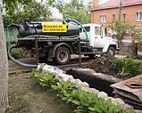 Викачка автомийок Київ,Ілососи від 4куб.до 12куб.., фото 2