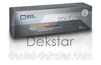 ADSEAL (Адсіл)- силер для кореневих каналів 13,5г