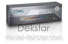 ADSEAL (Адсіл)- силер для кореневих каналів 13,5 г
