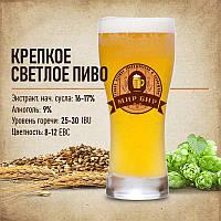 """Зерновой набор """"Крепкое светлое"""" на 20 литров пива"""