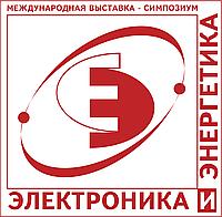 """Приглашаеи на выставку """"Электроника и Энергетика, Одесса, сентябрь 2019"""