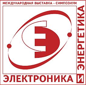 """Запрошуємо на виставку """"Електроніка та Енергетика, Одеса, вересень 2019"""
